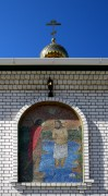 Собор Богоявления  Господня - Фролово - Фроловский район и г. Фролово - Волгоградская область