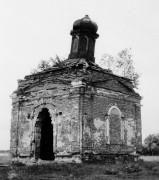 Часовня Николая Чудотворца - Матвейково - Ступинский район - Московская область