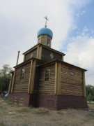Церковь Георгия Победоносца - Соль-Илецк - Соль-Илецкий район - Оренбургская область