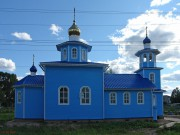 Церковь Казанской иконы Божией Матери - Шалакуша - Няндомский район - Архангельская область