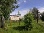 Церковь Василия Великого - Витебск - Витебский район - Беларусь, Витебская область