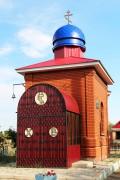 Храм-часовня Димитрия Солунского - Пугачёв - Пугачёвский район - Саратовская область