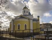 Вербовский посёлок. Андрея Первозванного, церковь
