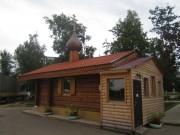 Часовня Иоанна Шанхайского и Сан-Францисского - Литвинки - г. Тверь - Тверская область