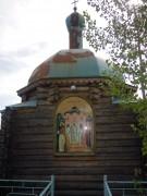 Часовня Воздвижения Креста Господня - Баскатовка - Марксовский район - Саратовская область