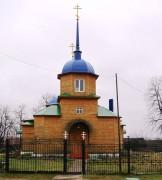 Церковь Успения Пресвятой Богородицы - Проволочное - г. Выкса - Нижегородская область