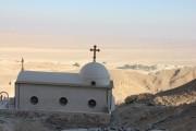Монастырь Антония Великого - Аравийская пустыня - Египет - Прочие страны