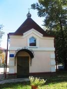 Часовня Луки (Войно-Ясенецкого) - Воротынец - Воротынский район - Нижегородская область