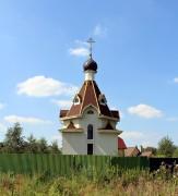 Тарасовка. Димитрия Ростовского, часовня