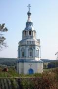 Церковь Василия Великого - Чиркино - Ступинский район - Московская область