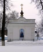 Кострома. Александра Невского в Центральном парке, часовня