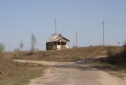 Часовня Иоанна Предтечи - Ёгольник - Солецкий район - Новгородская область