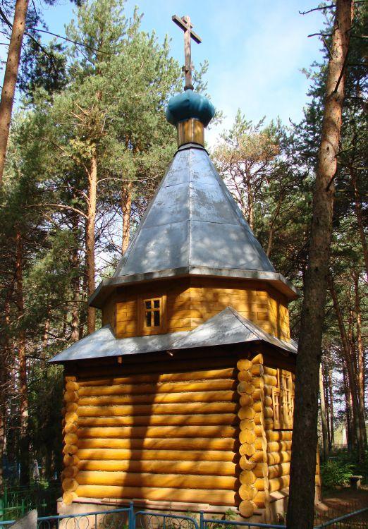 Неизвестная часовня, Павловск