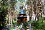 Неизвестная часовня - Павловск - Вилегодский район - Архангельская область