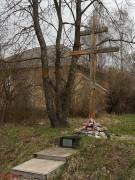Церковь Рождества Пресвятой Богородицы - Коломно - Вышневолоцкий район - Тверская область