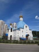 Тёплый Стан. Казанской иконы Божией Матери в Тёплом Стане, церковь