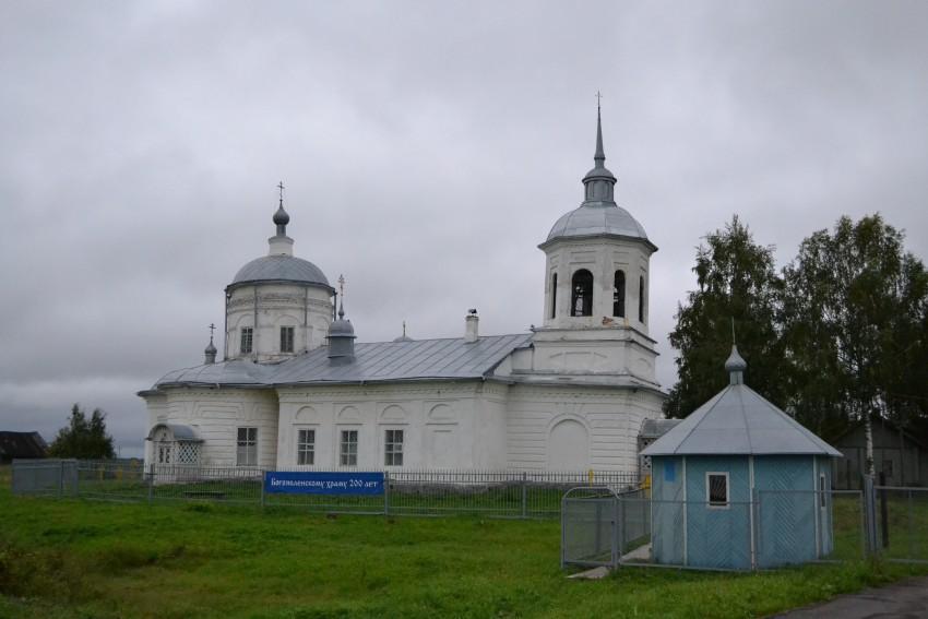 Церковь Богоявления  Господня, Раменье