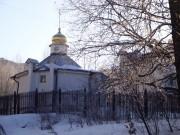 Церковь Льва, папы Римского, в Тёплом Стане - Москва - Юго-Западный административный округ (ЮЗАО) - г. Москва