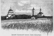 Церковь Димитрия Солунского - Ципино - Кирилловский район - Вологодская область