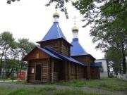 Церковь Донской иконы Божией Матери - Макаров - г. Макаров - Сахалинская область
