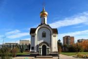 Часовня Рождества Христова - Тольятти - г. Тольятти - Самарская область