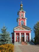 Церковь Димитрия Солунского - Старое Хмелевое - Мичуринский район и г. Мичуринск - Тамбовская область