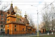 Храм-часовня Владимира равноапостольного - Москва - Юго-Восточный административный округ (ЮВАО) - г. Москва