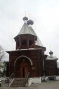 Церковь Николая Чудотворца - Биробиджан - г. Биробиджан - Еврейская автономная область