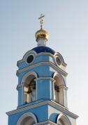 Новосёлки. Казанской иконы Божией Матери, церковь