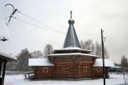 Церковь Алексия (Сибирского), пресвитера Козловского - Козлово - Спировский район - Тверская область