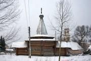 Козлово. Алексия (Сибирского), пресвитера Козловского, церковь