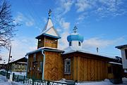 Церковь Иоанна Богослова (временная) - Верхняя Салда - Верхнесалдинский район - Свердловская область