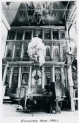 Церковь Николая Чудотворца - Чихачёво - Верхнеландеховский район - Ивановская область