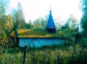 Церковь Алексия, митрополита Московского - Алферово, садоводство - Егорьевский район - Московская область