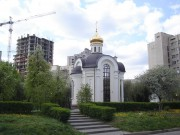 Церковь Георгия Победоносца при госпитале Министерства Внутренних дел - Киев - г. Киев - Украина, Киевская область