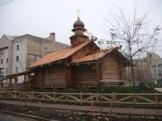 Церковь Николая Чудотворца - Киев - г. Киев - Украина, Киевская область