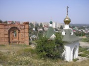 Неизвестная часовня с купальней у родника на горе Вишневой - Саратов - г. Саратов - Саратовская область