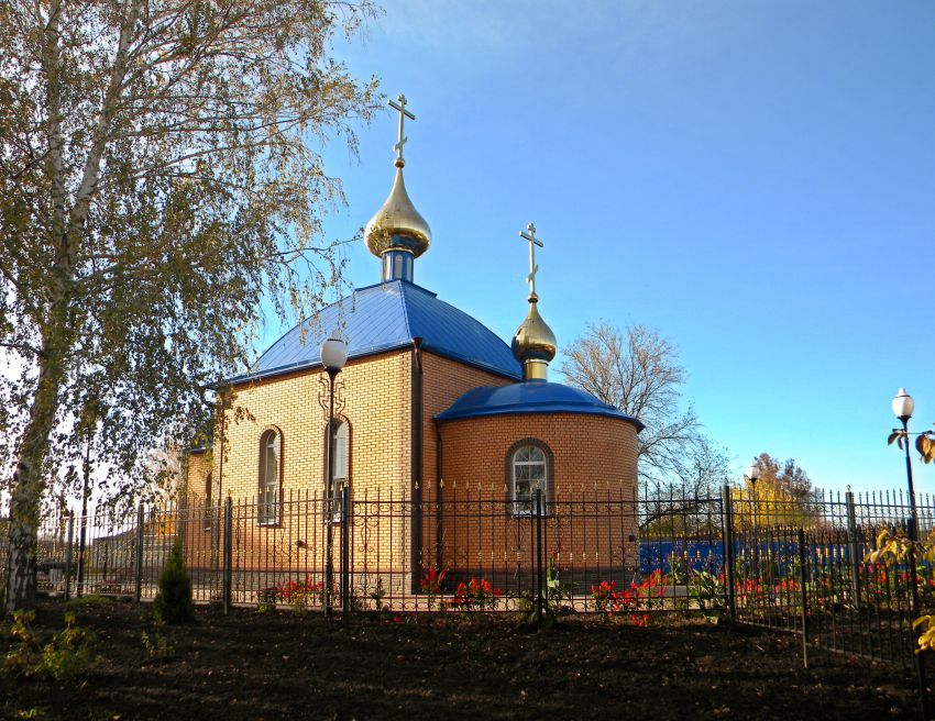 Церковь Сергия Радонежского, Теребрено