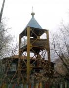 Церковь Серафима Саровского - Бисерть - Нижнесергинский район - Свердловская область