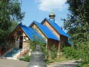 Часовня Табынской иконы Божией матери - Оренбург - г. Оренбург - Оренбургская область