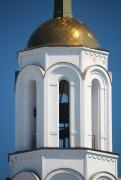 Церковь Сергия Радонежского и Елисаветы Феодоровны - Екатеринбург - г. Екатеринбург - Свердловская область