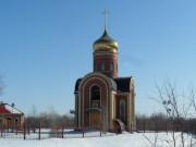 Часовня Александра Невского на Старом кладбище - Оренбург - Оренбург, город - Оренбургская область