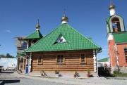 Часовня Екатерины - Челябинск - г. Челябинск - Челябинская область