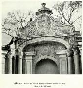 Ансамбль упраздненного Софийского монастыря - Киев - г. Киев - Украина, Киевская область