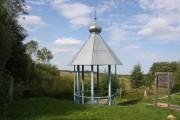 Часовня Илии Пророка - Ильино - Рамешковский район - Тверская область