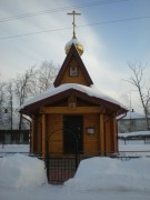Часовня Спиридона Тримифунтского - Борисовский - Вышневолоцкий район - Тверская область