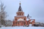 Конаково. Сорока мучеников Севастийских, церковь