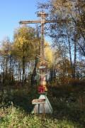 Церковь Димитрия Солунского - Старое Мелково - Конаковский район - Тверская область