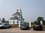 Церковь Сергия Радонежского - Дмитрова Гора - Конаковский район - Тверская область