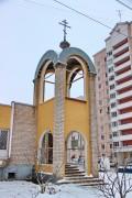 Конаково. Михаила Тверского и Анны Кашинской, церковь